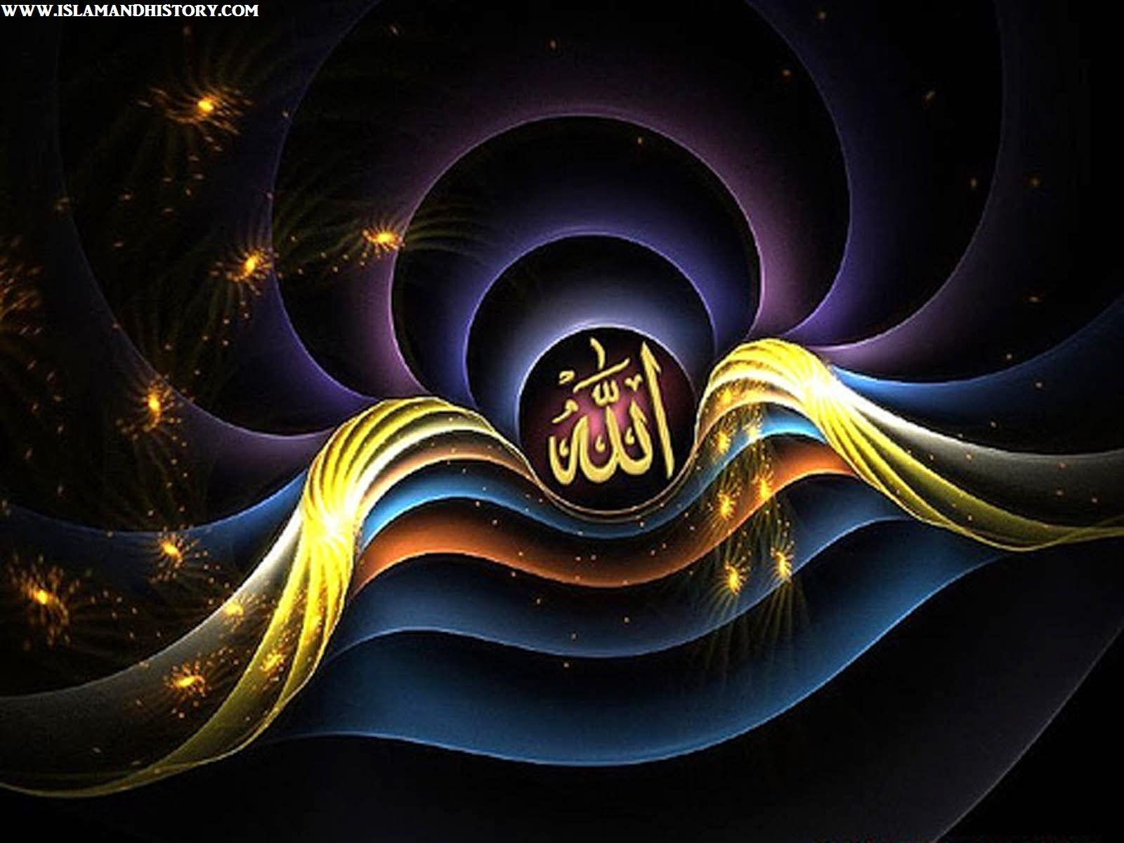 Allah Name Wallpapers 2015 1600x1200
