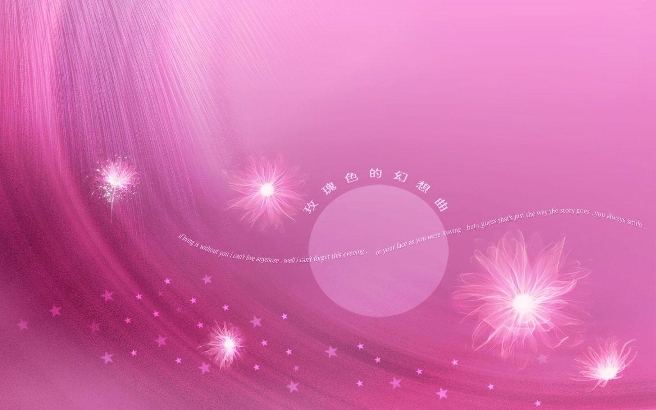 iPad Live Wallpaper iPad Retina HD Wallpapers 1296x810