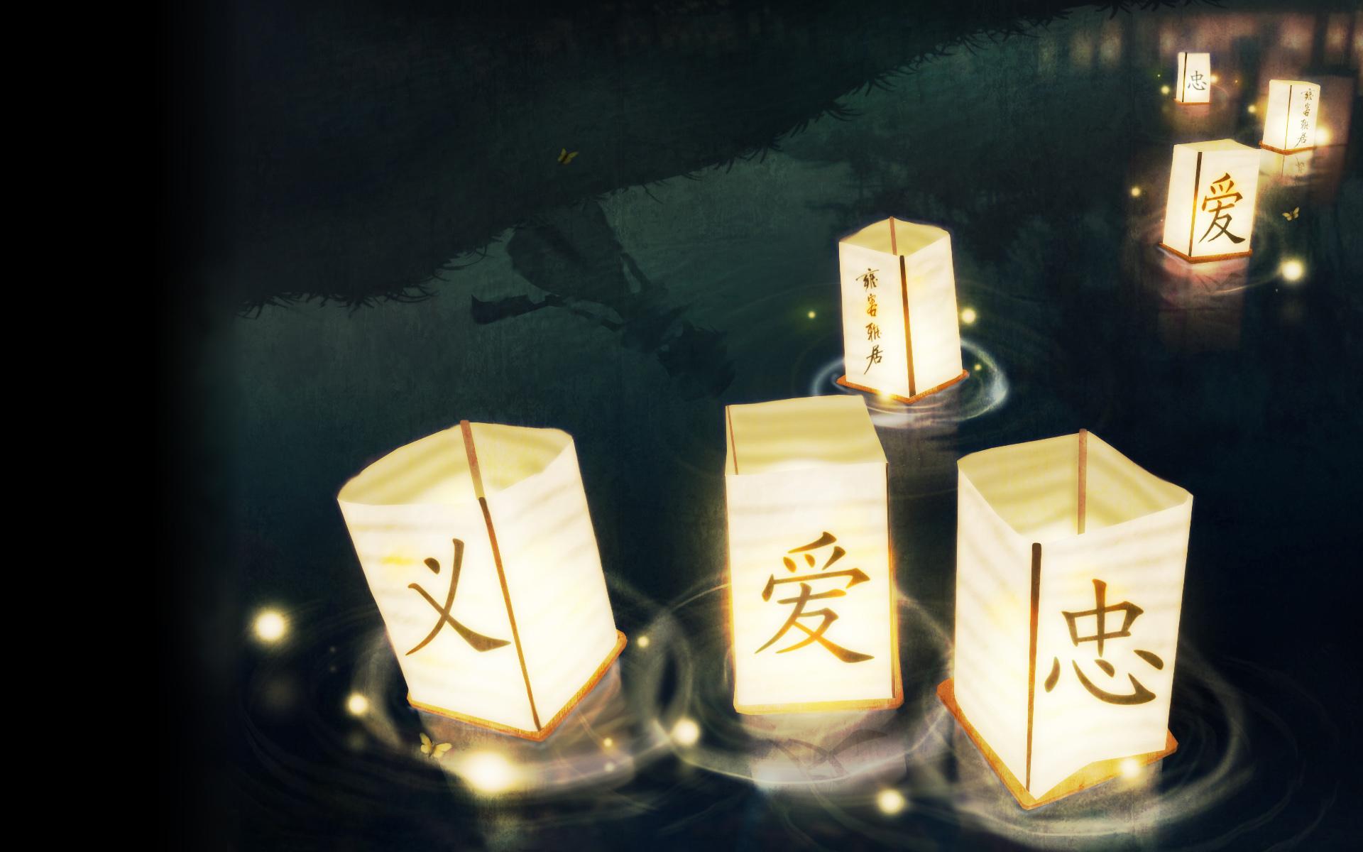 34 Cool Japanese Paper Lantern For Wallpaper 113cpg