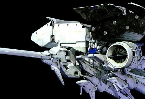 Gundam 0083 Gundam 0083 rx 78gp03 Gundam 500x341
