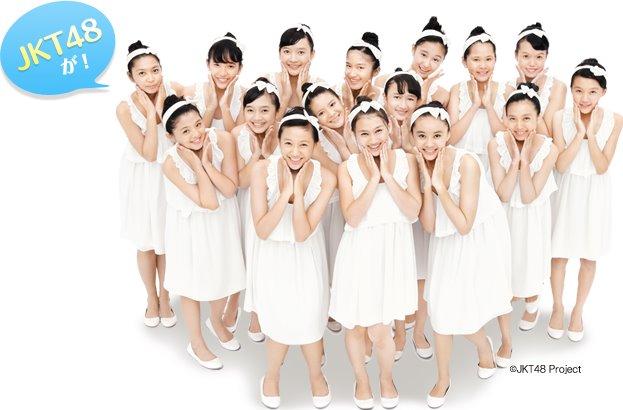 Foto Wallpaper JKT48 Keren Terbaru   JKT48 IG 623x410