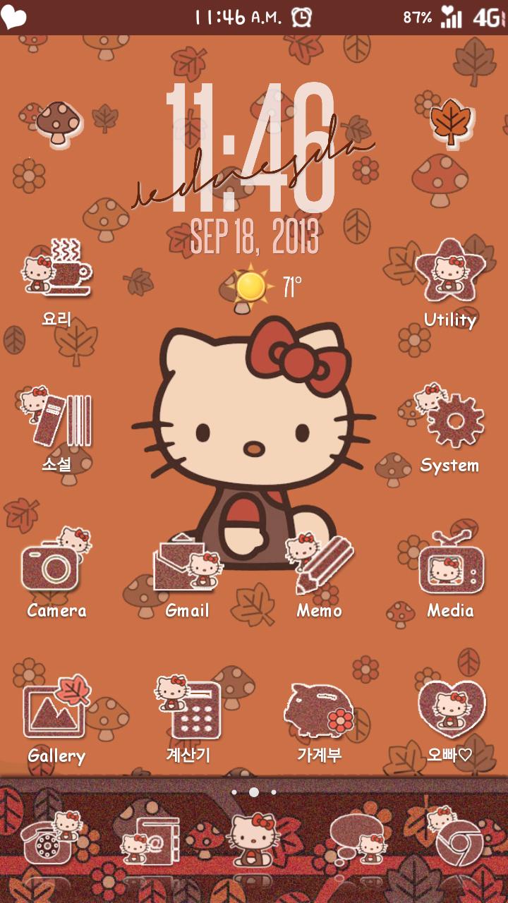 hello kitty fall wallpaper - photo #19