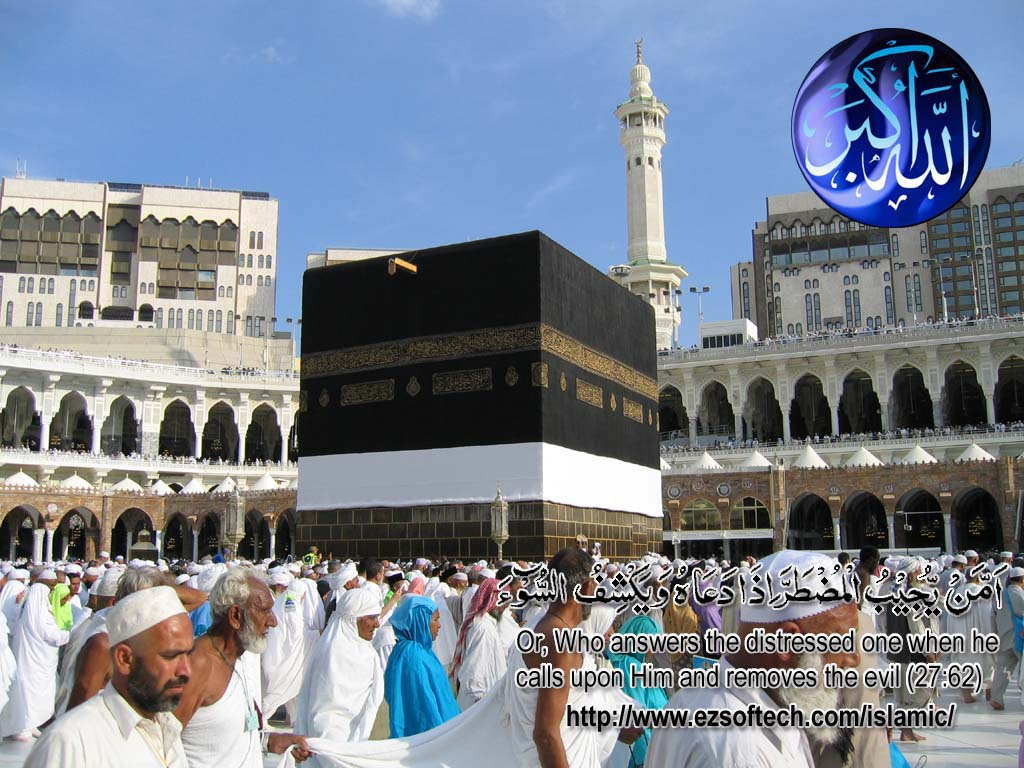 Must see Wallpaper High Resolution Makkah - JcxHfA  Perfect Image Reference_807385.jpg