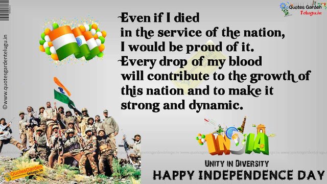 Independenceday indian army quotes wallpapers images 852 QUOTES 640x360