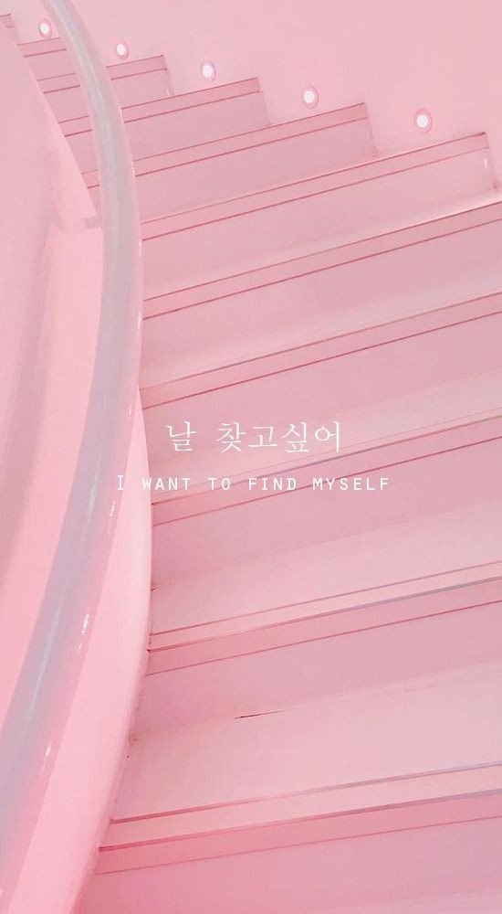 Aesthetic Korean Phone Wallpaper 550x1000
