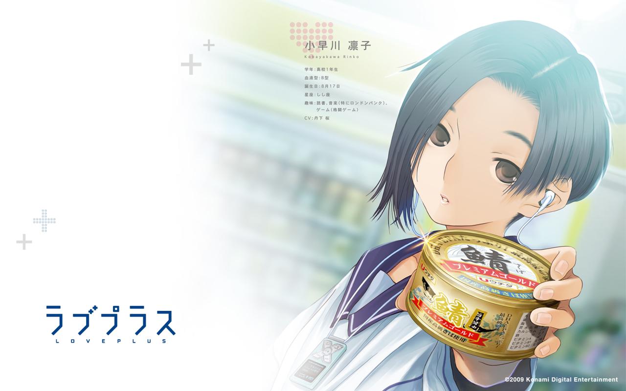 Images LovePlus   Wallpaper   Kobayakawa Rinko 1610 1280x800