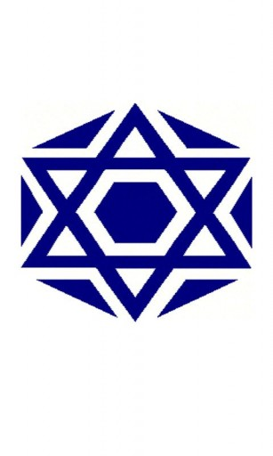 View bigger Jewish Star Live Wallpaper for Android screenshot 307x512