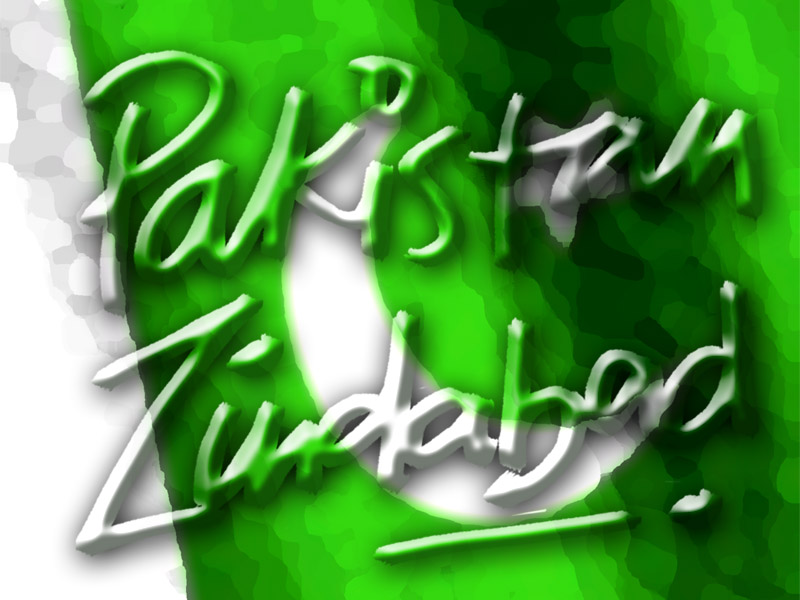 Category Archives Pakistan Independence Day Wallpapers 800x600