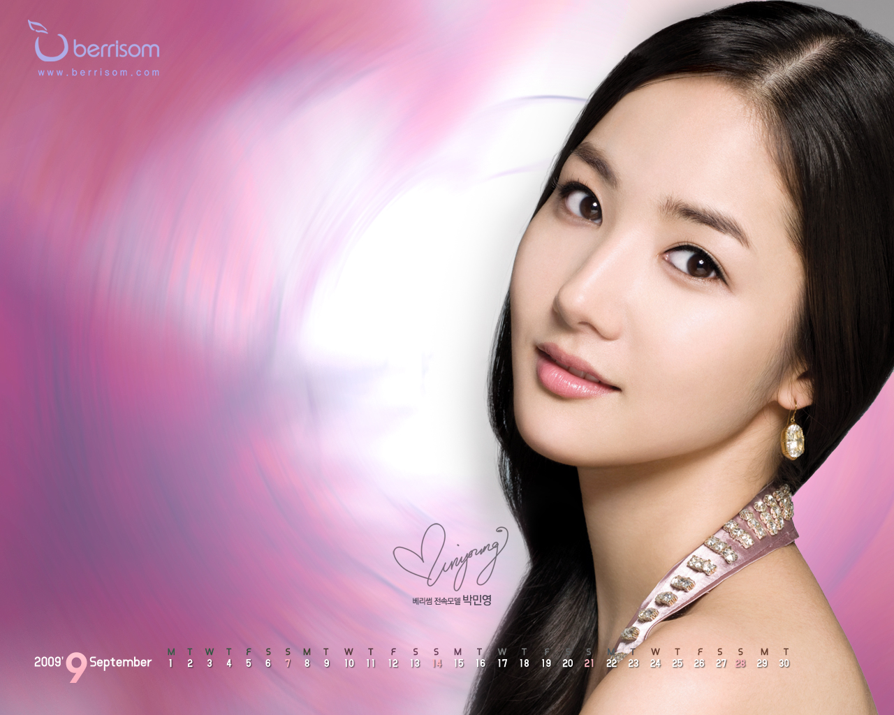 Charmian Chen 10 High Quality Park Min Young Wallpaper 1280x1024