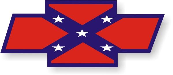 rebel flags glitter graphics 599x260