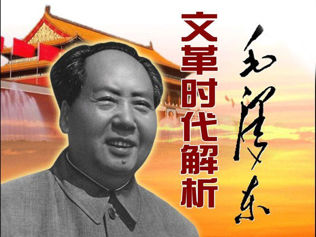 mao zedong Mao was born in chaochan in hunan province he came from a peasant family as with all peasants living in nineteenth century china, his upbringing was hard and he experienced no luxuries he first encountered marxism while he worked as a library assistant at peking university in 1921, he co-founded.