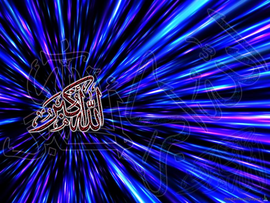 Beautiful Allah o Akbar New HD Wallpaper For Mobile 1024x768