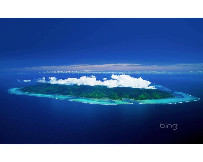 La Ley Concerniente Al Uso De Bing Screensaver Puede Variar En Cada 700x560