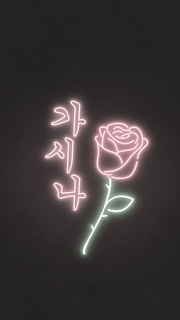 Korean Aesthetic Iphone Wallpapers posted by Sarah Peltier 736x1309