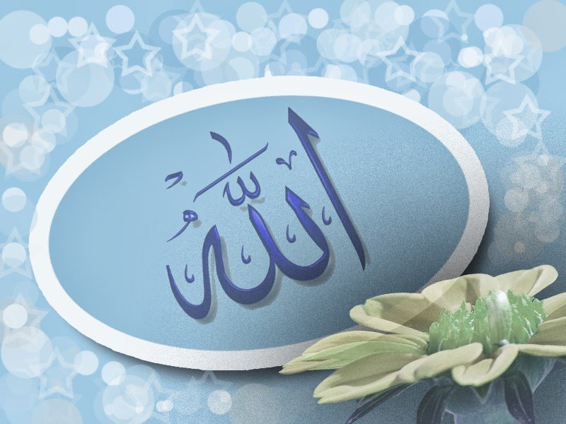 Islamic images nice nice pictures