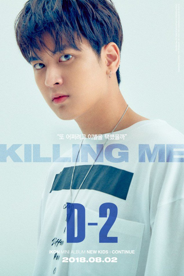 iKON images Chanwoo teaser image for NEW KIDS Continue Lyric 635x953