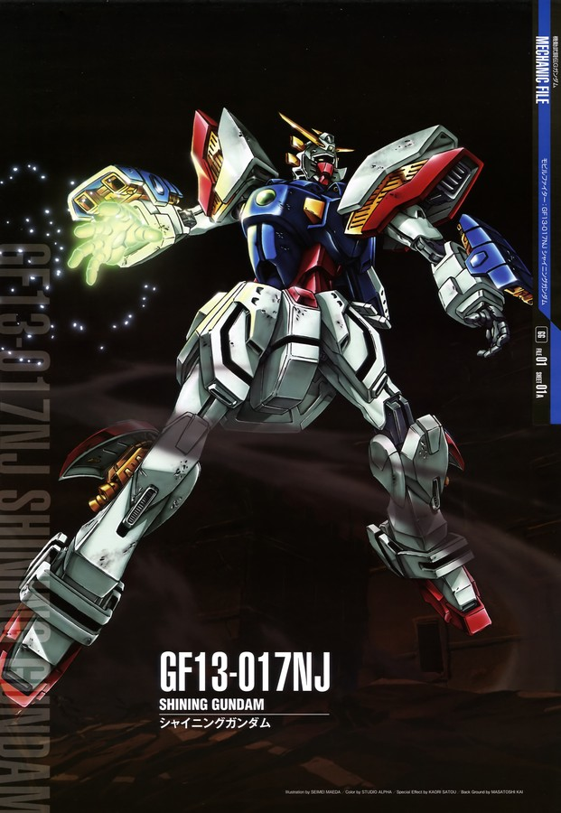 Shining Gundam   Mobile Fighter G Gundam Artbooks theAnimeGallery 621x900