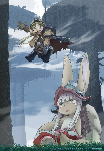 Made in Abyss 2 PV e novas informaes do Anime TV 415x600