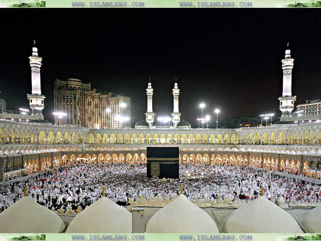 Mecca Wallpaper Related Keywords Suggestions   Mecca Wallpaper Long 1024x768