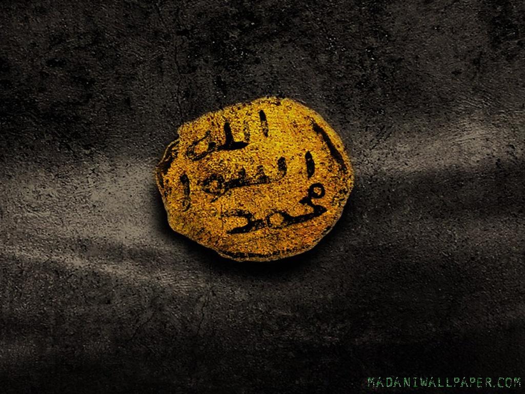 Duvar Kagitlarin HD Facebook Kapak Resimi Wallpaper Muhammad Pbuh 1024x768