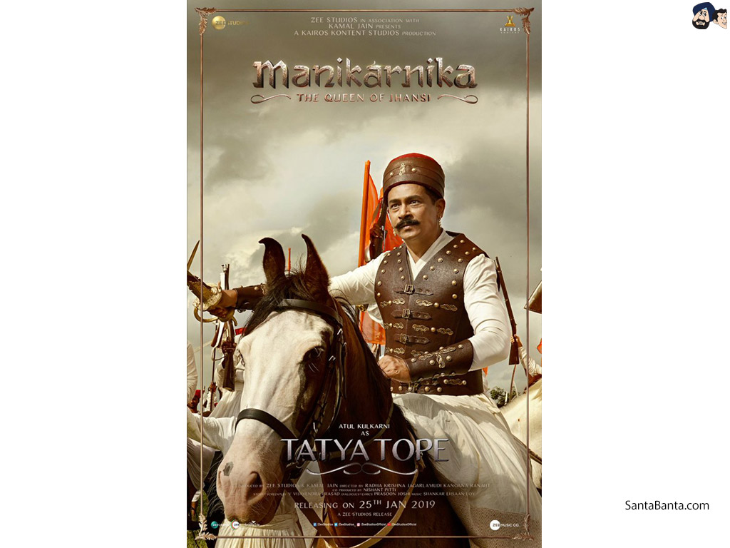 Manikarnika The Queen of Jhansi Movie Wallpaper 14 1024x768