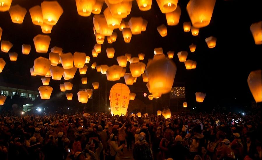 pingxi lantern festival happy pingxi lantern festival greetings cards 899x549