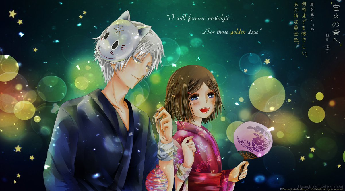 Free Download Hotarubi No Mori E The Smiles We Shared By 1202x665