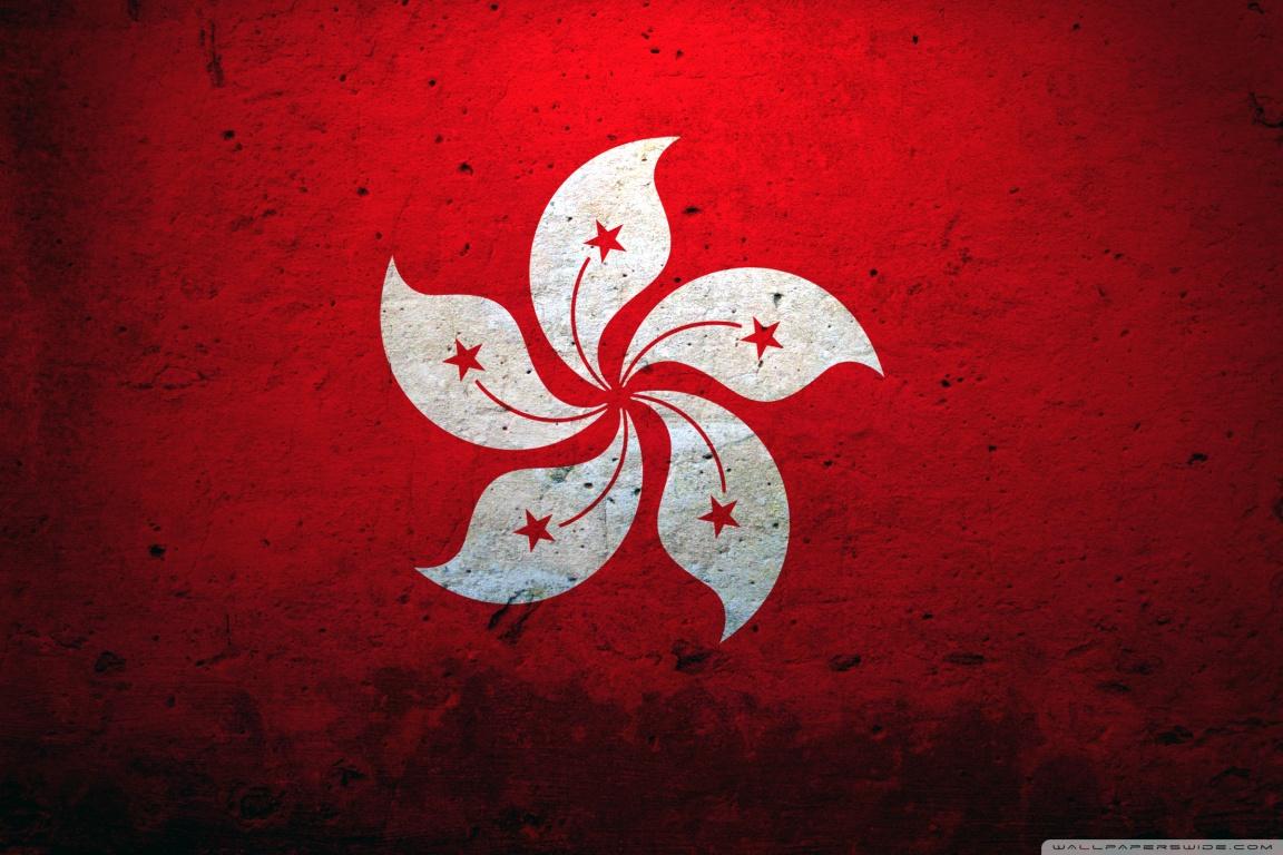 Hong Kong China Flag 4K HD Desktop Wallpaper for 4K Ultra HD TV 1152x768