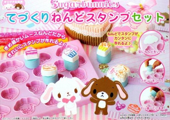 Sugarbunnies Characters Kawaii sanrio character sugar 570x402