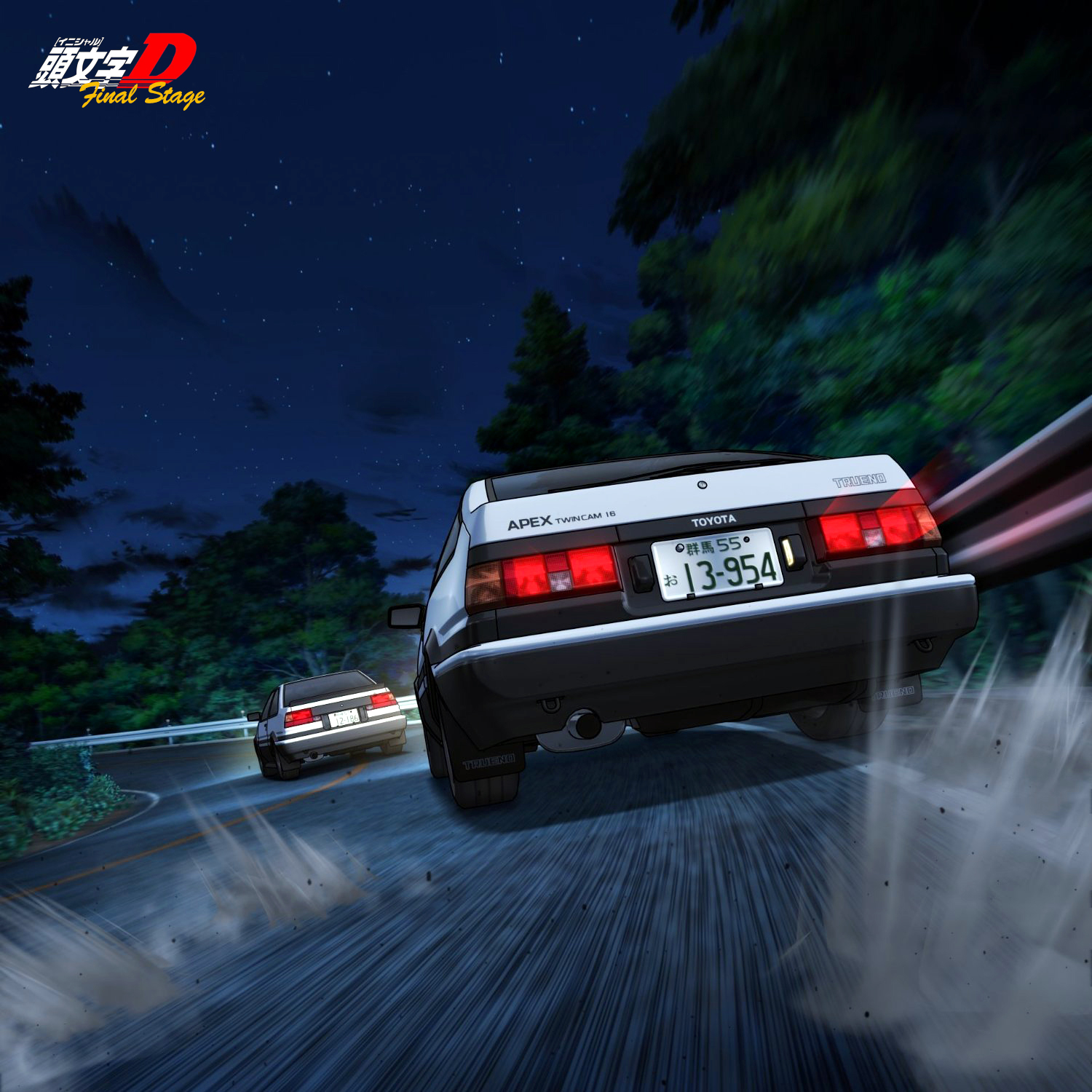 Initial D Final Stage HD Wallpapers WallpapersIn4knet 1500x1500