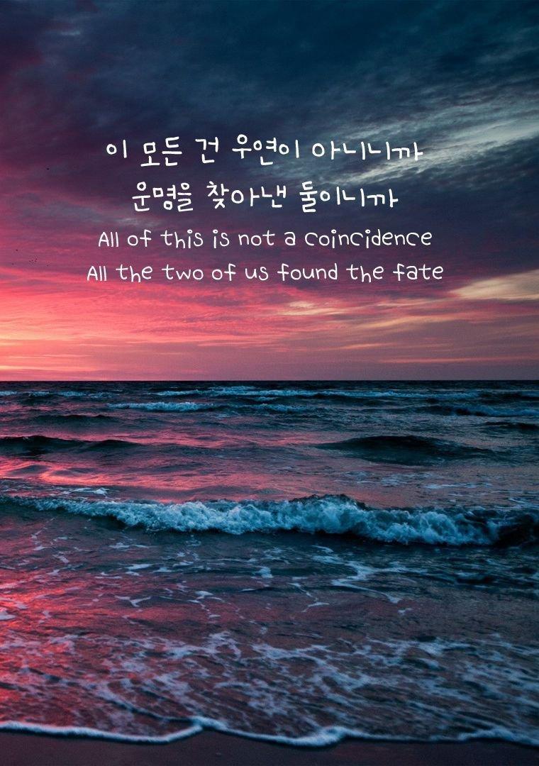 Iphone Wallpaper Korean Words 760x1080
