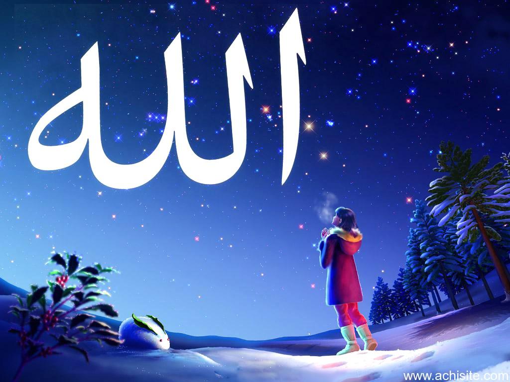 Most Beautiful Allah Muhammad Wallpaper