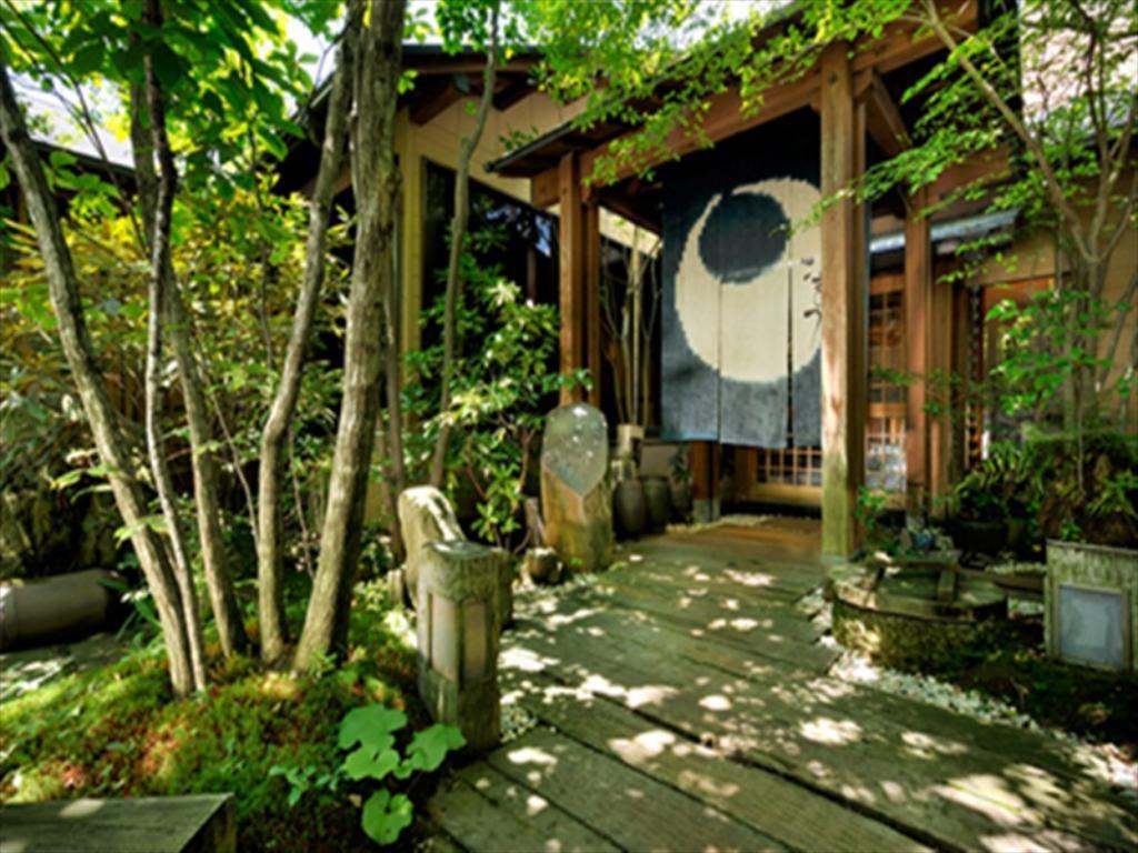 Tsumikusa No Yado Komatsu Ryokan in Kirishima   Room Deals Photos 1024x768