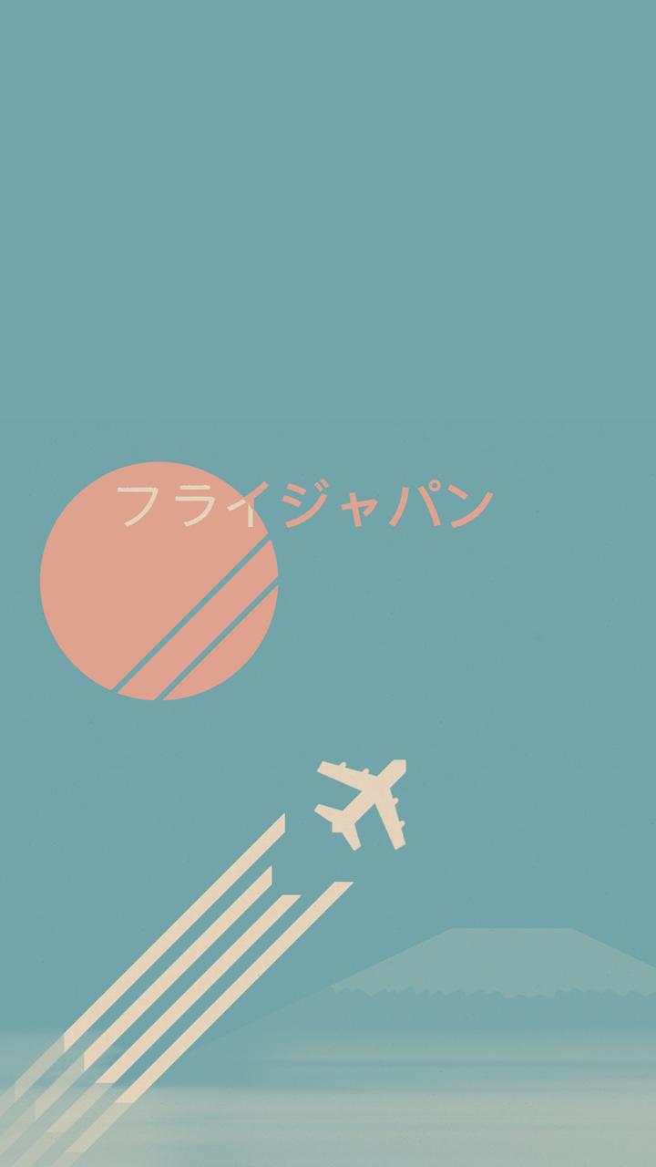 Aesthetic Tumblr And Wallpaper Image   Lock Screen Cute