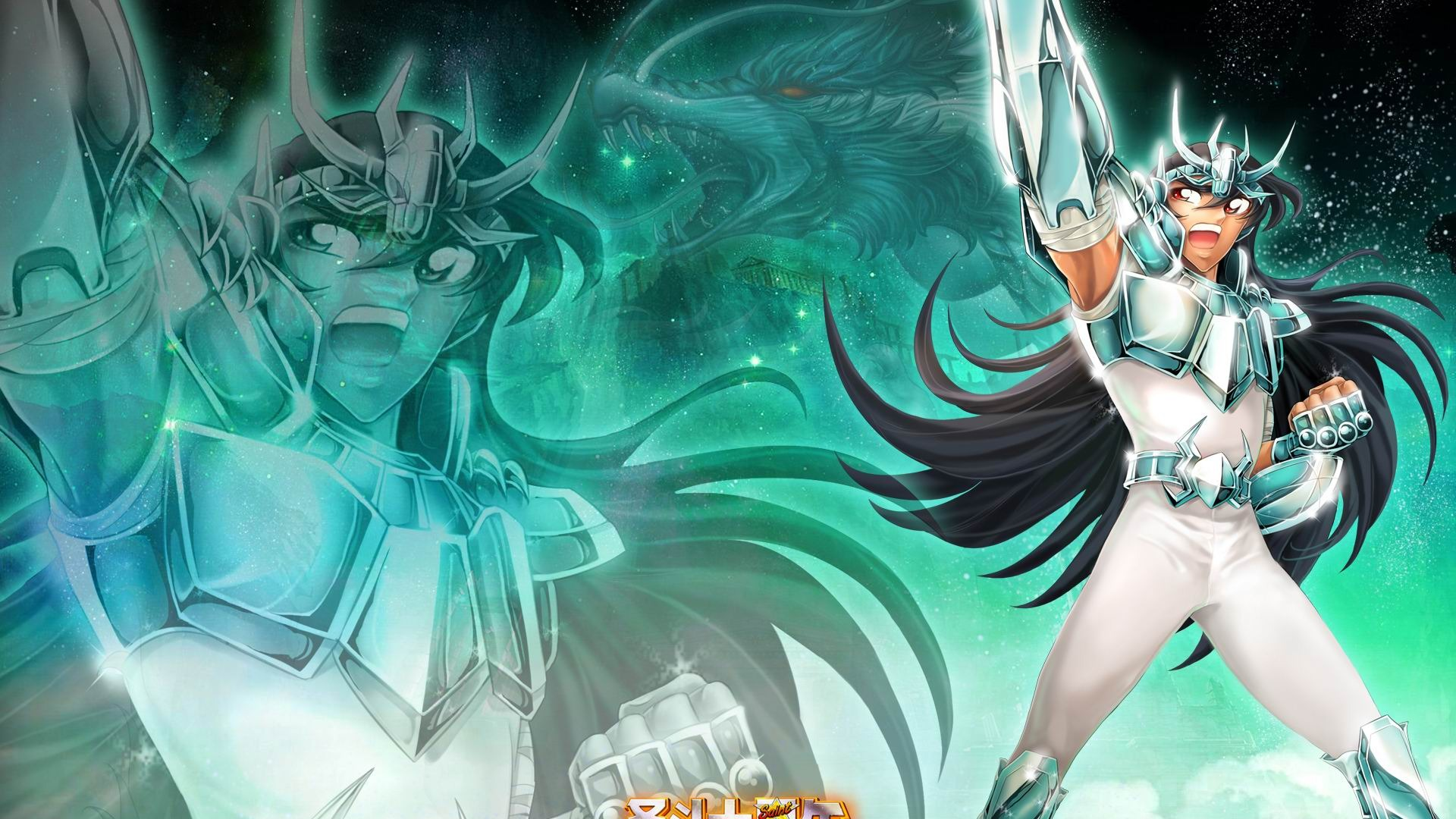 Saint Seiya Wallpapers HD