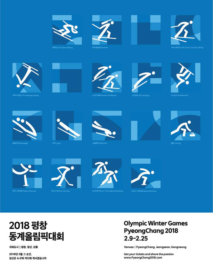 163 best pyeongchang 2018 Olympic Winter games images on 736x920