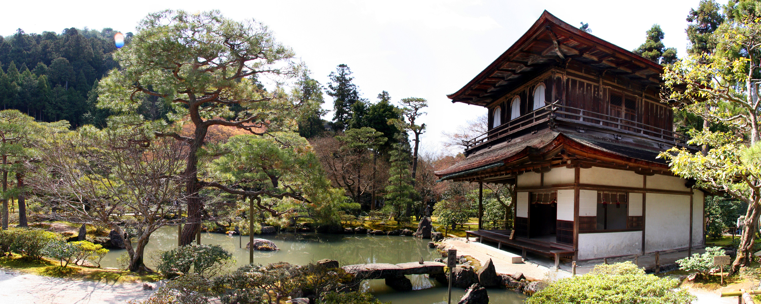Japanese Zen Land Wallpapers Japanese Zen Land Myspace Backgrounds 2560x1024