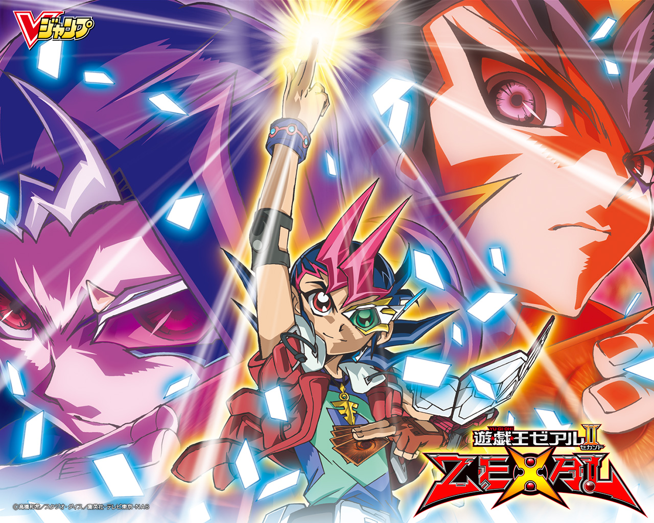 Anime   Yu gi oh Yu gi oh Wallpaper 1280x1024