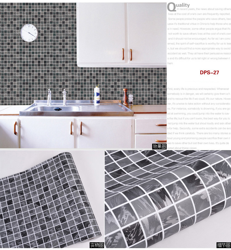Self adhesive wallpaper for Kitchen and Bathroom ceramic tile 750x811