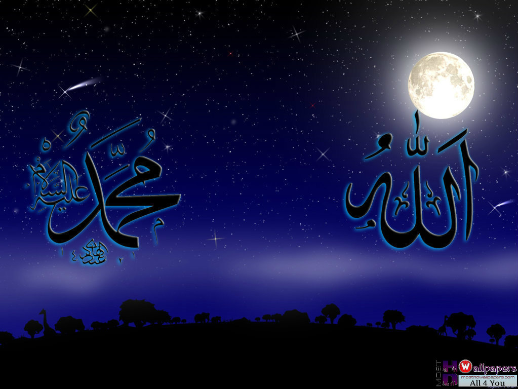 Beautiful ALLAH names HD Wallpapers Images Pictures 1023x768