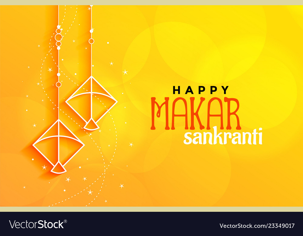 Yellow makar sankranti background with kites made Vector Image 1000x780