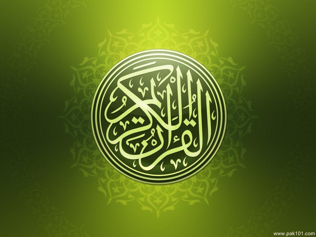 Quran Images High Resolution Al Quran Wallpaper - W...