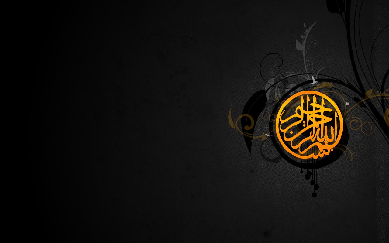 islamic wallpaper hd bismillah 1280x800
