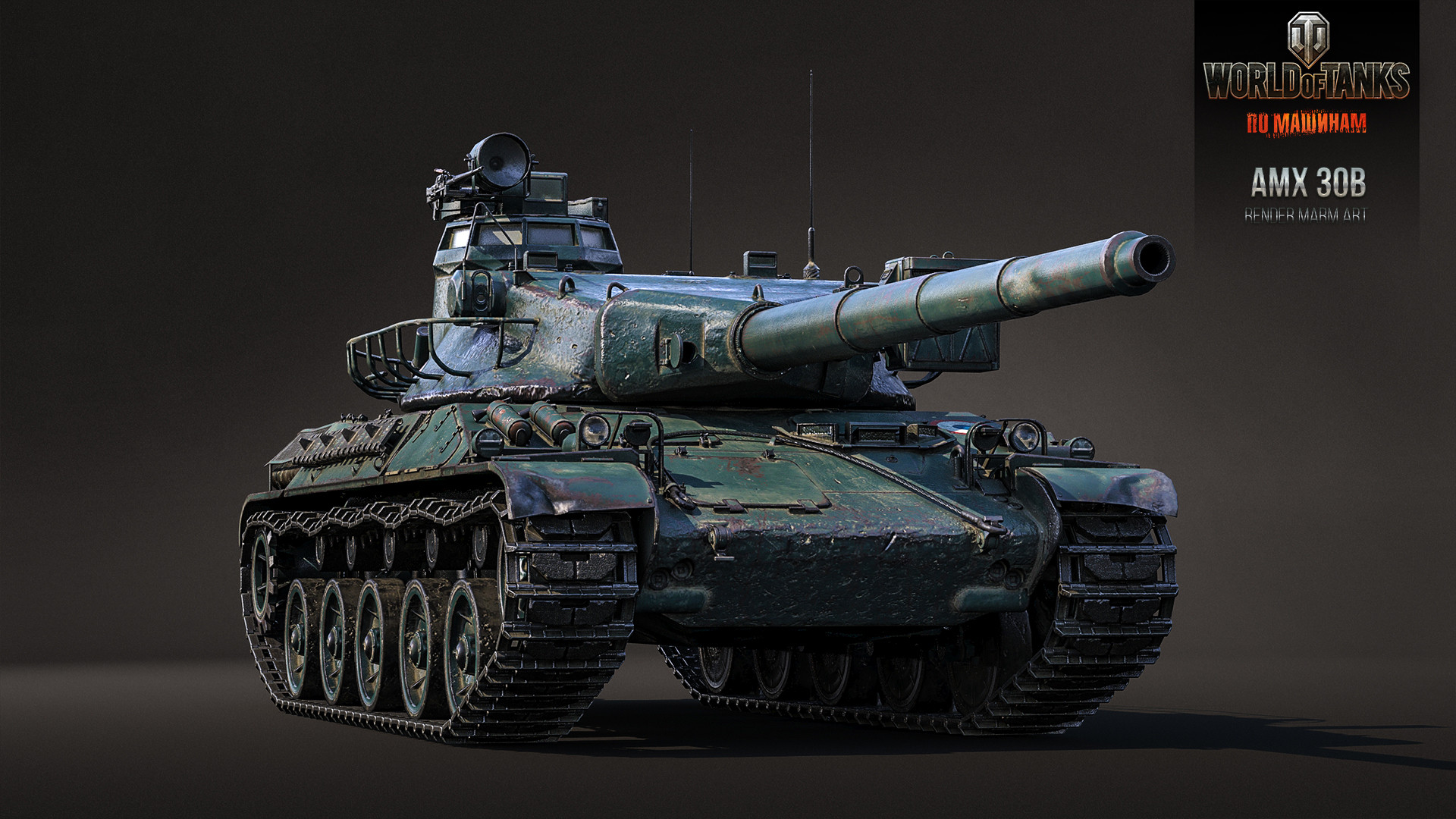 Free Download World Of Tanks Wallpapers 19201080 E Bay Blog World