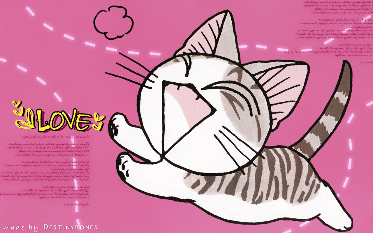 Mon Chi Chi Wallpaper - WallpaperSafari