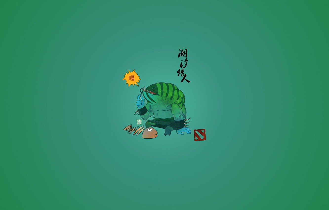 Wallpaper sea fish characters monster dota green background 1332x850