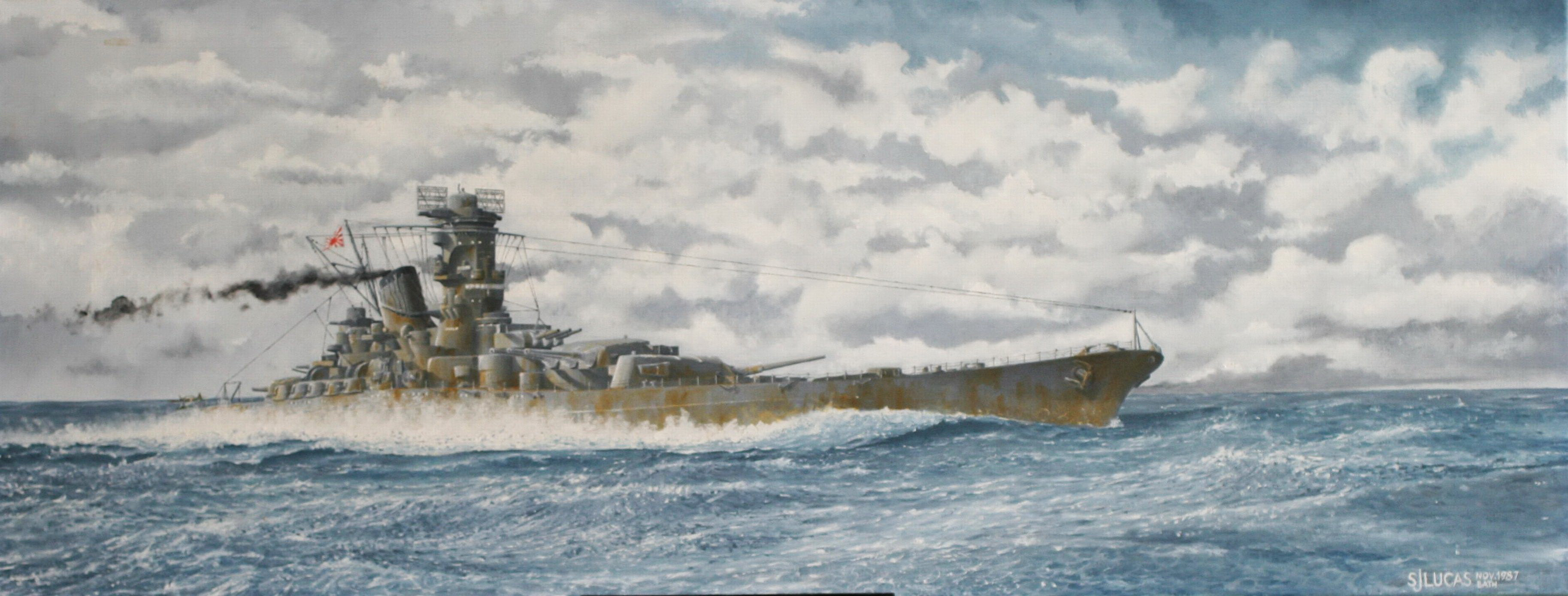 yamato named after the ancient japanese yamato province was the lead 3654x1390