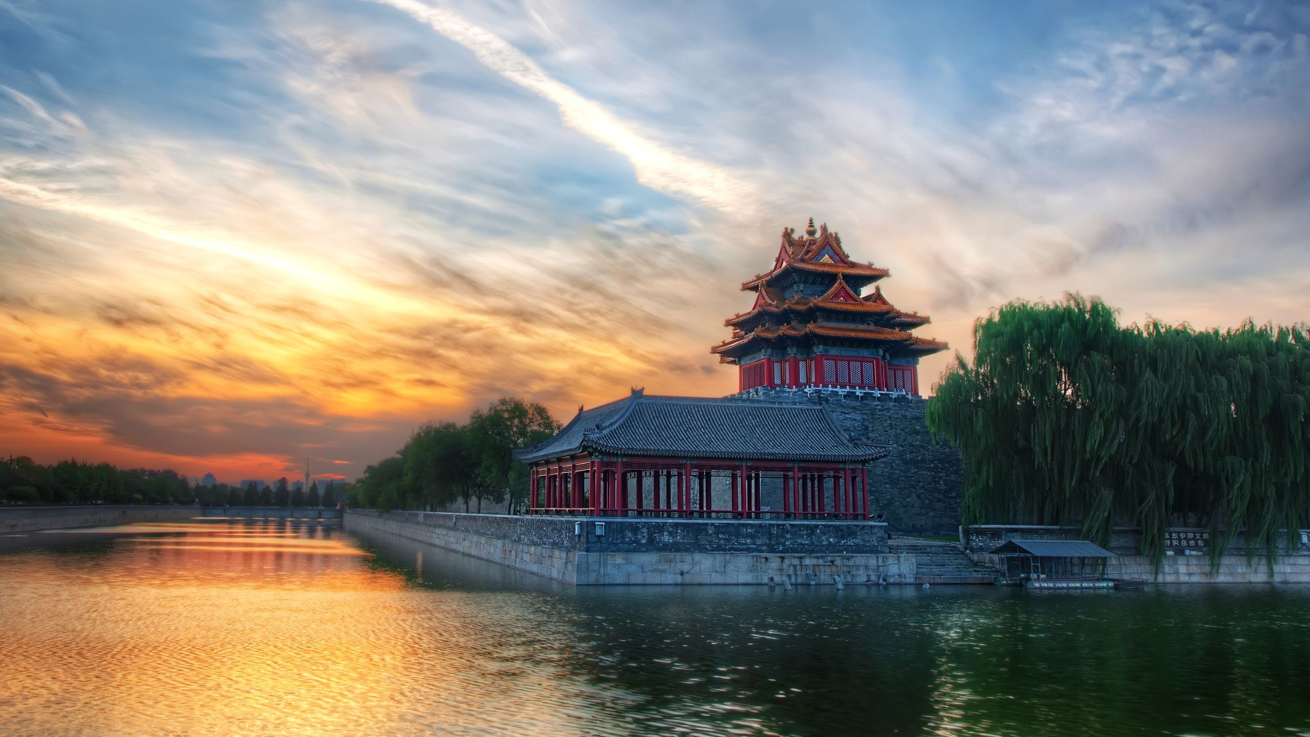 77 Forbidden City Wallpaper On Wallpapersafari