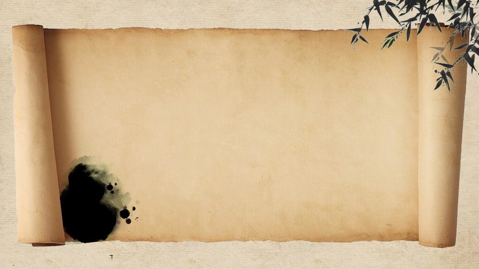 Ink Old Chinese Style Ppt Template Background Ppt Template 960x540