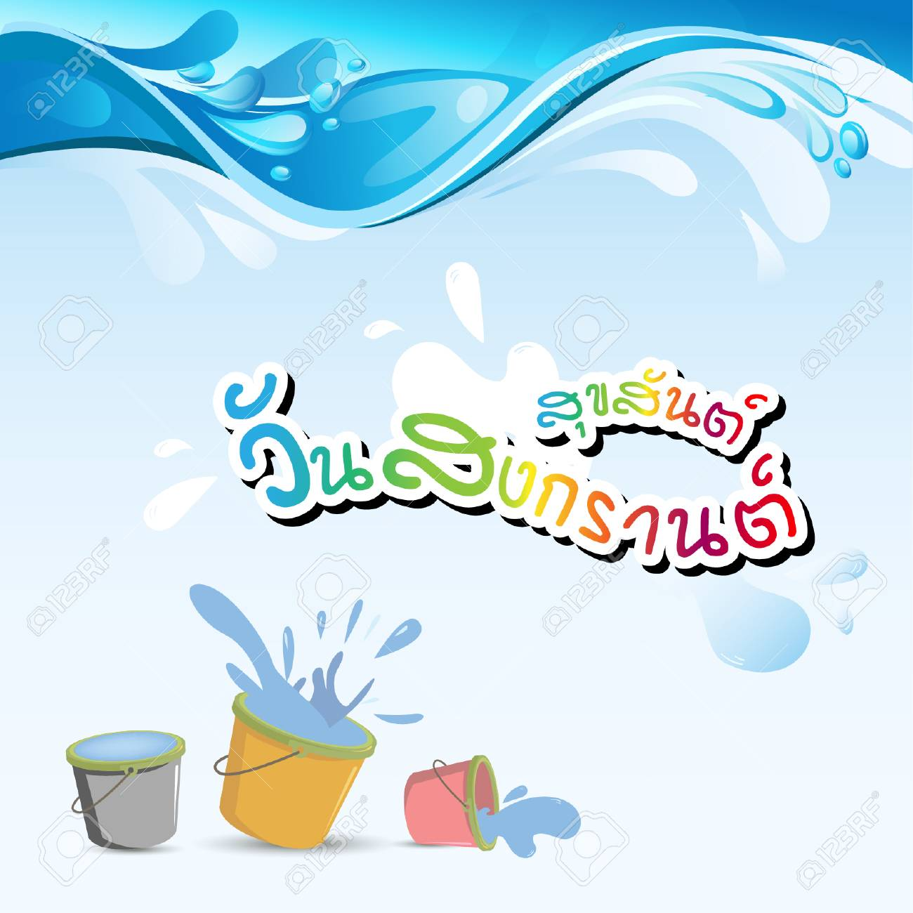 Happy Songkran Day In Thai Word Water Splash Bucket Background 1300x1300